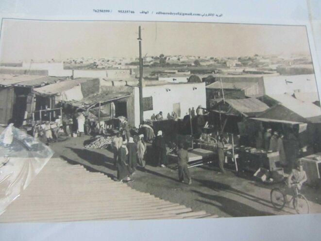 La ville de Redeyef sous la colonisation : quartier « indigène »