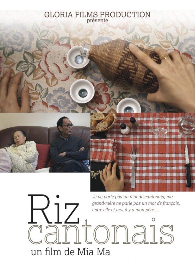 riz-cantonais-poster-721x1024