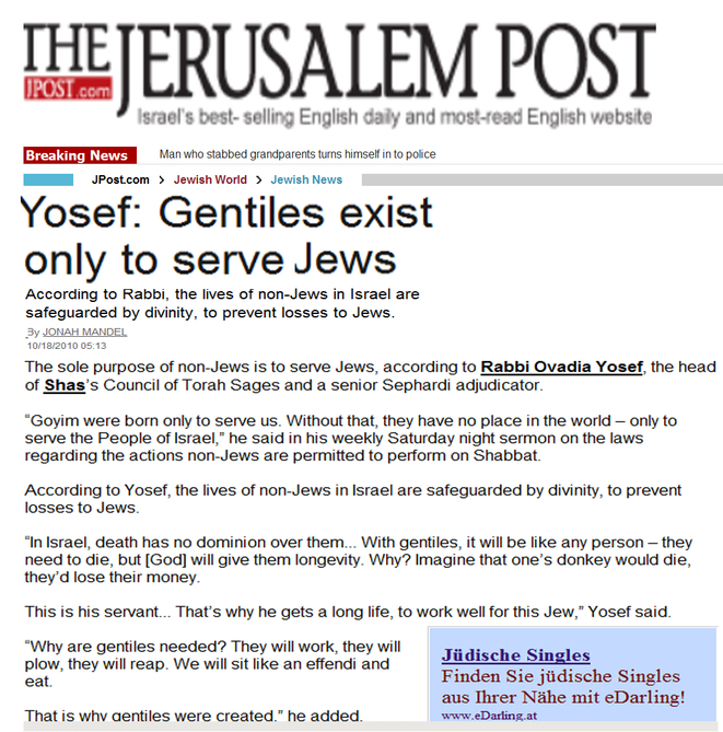 Jerusalem Post du 18 octobre 2010