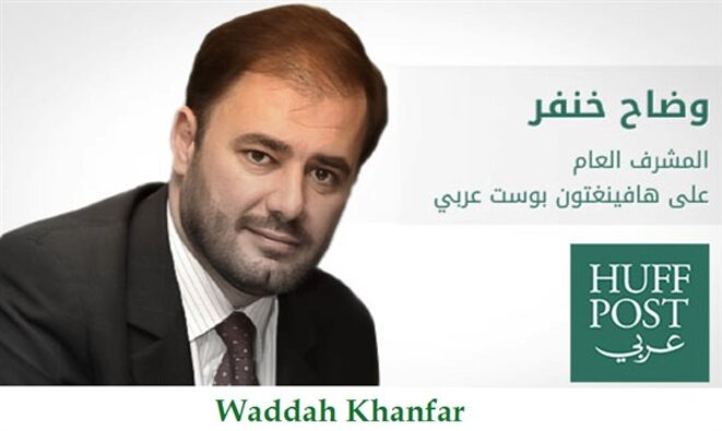 waddah-khanfar-png