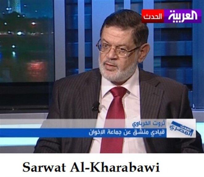sarwat-al-kharabawi-png