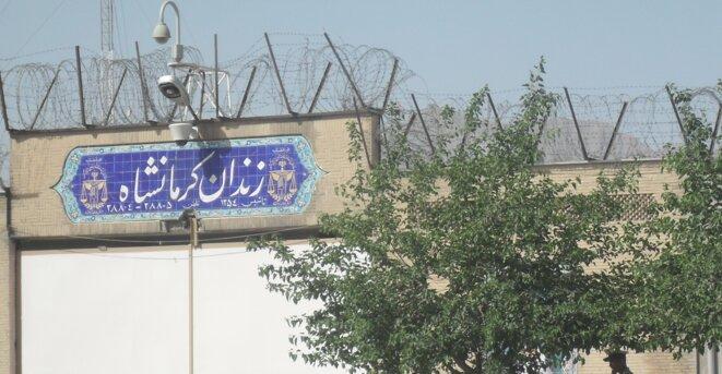 Porte de la prison de Kermanshah