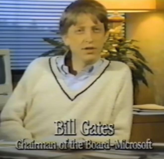 Bill Gates 1984