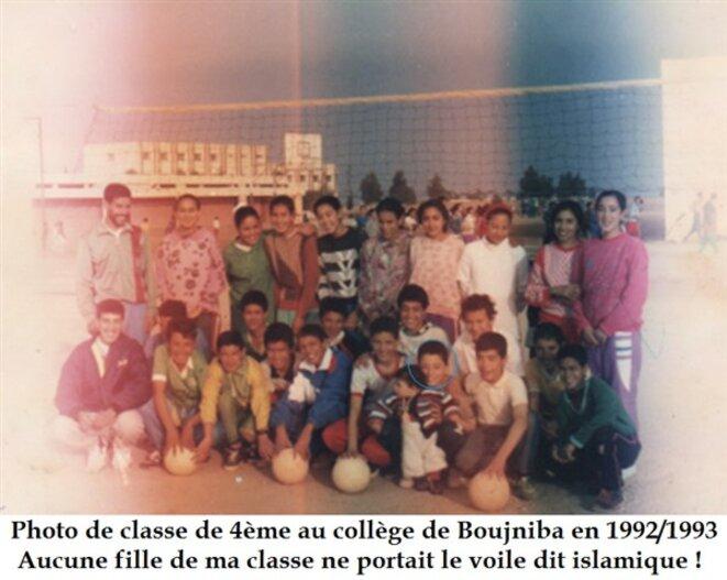 02-louizi-boujniba-png