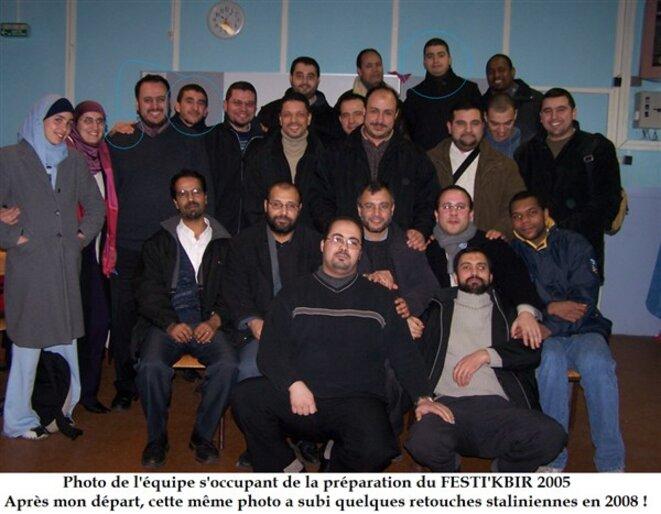 11-louizi-festi-kbir-2005-png