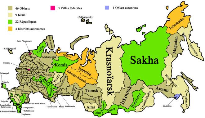 Sujets fédéraux de la Fédération de Russie © Wikipidea