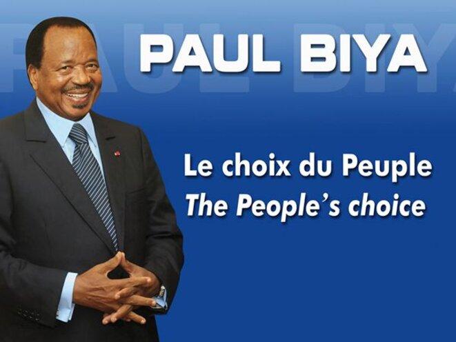 paul-biya-campagne-2011-01-ns-600