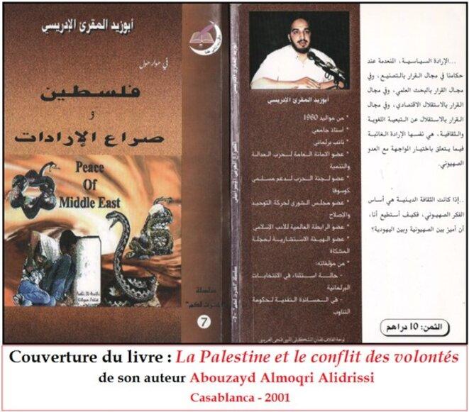 14-couverture-livre-abouzaid-png