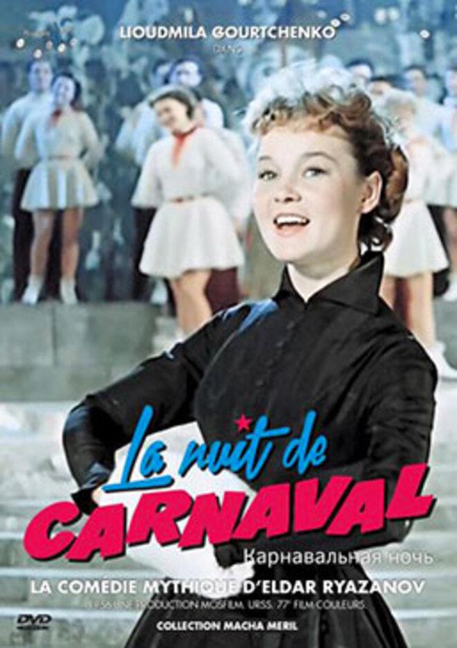 la-nuit-de-carnaval
