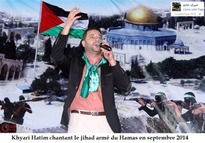 khayri-hatem-fm-hamas-png