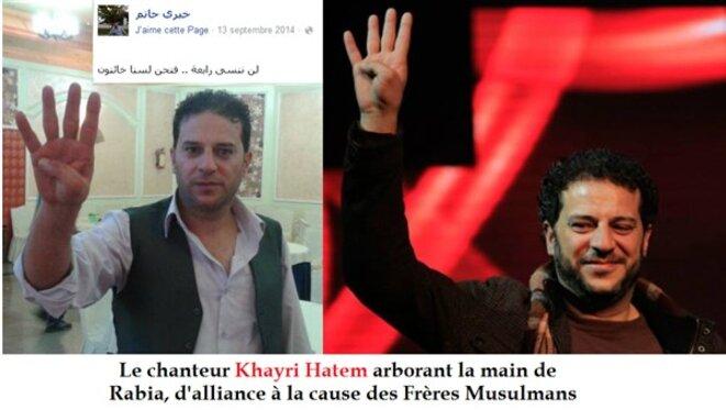 khayri-hatem-fm-png