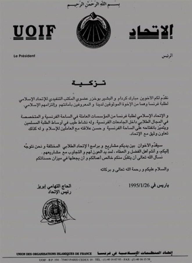 12-recommandation-uoif-uisef-arabie-saoudite-png