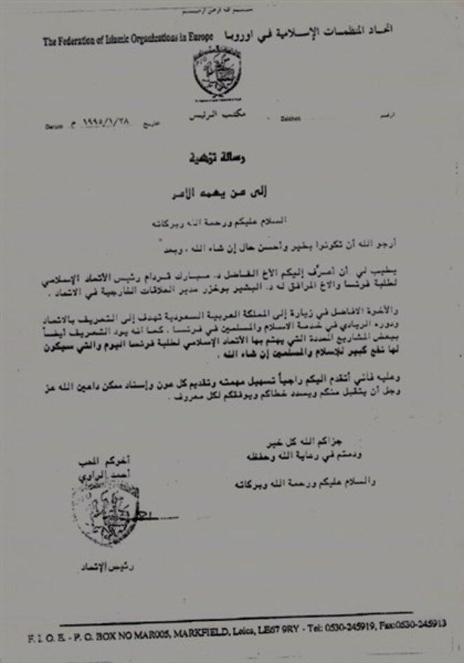 13-recommandation-foie-uisef-arabie-saoudite-png