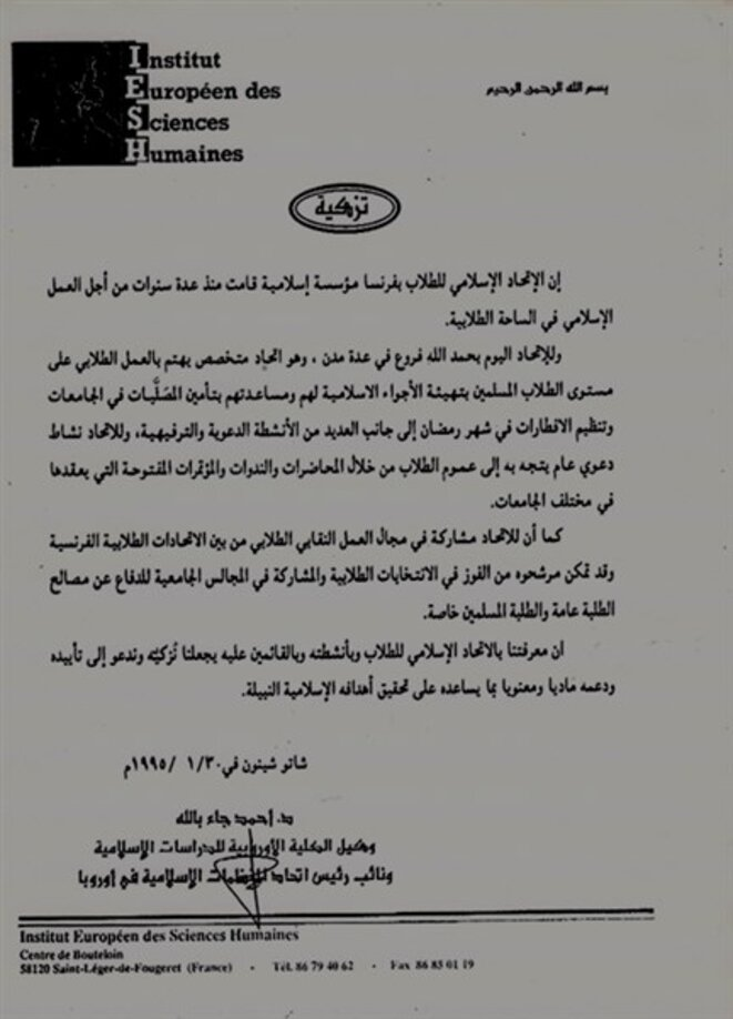 14-recommandation-iesh-uisef-arabie-saoudite-png