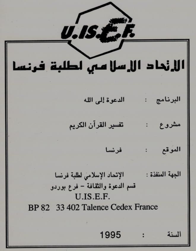 9-projet-islamisation-uisef1