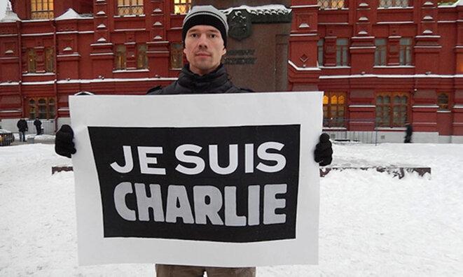 Je suis CHARLIE © Ildar Dadin