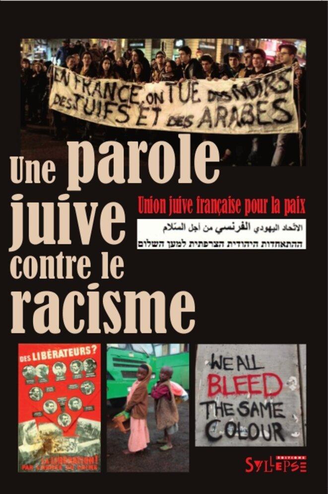 """Page de couverture d'""""Une parole juive contre le racisme"""" © UJFP"""