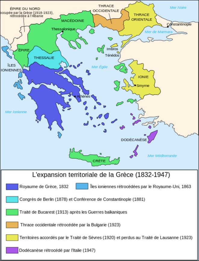 Grèce 1832 - 1947