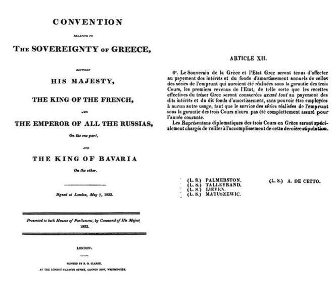 Protocole de Londres 1832