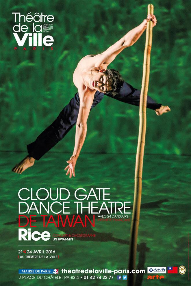 cloud-gate-aff-web