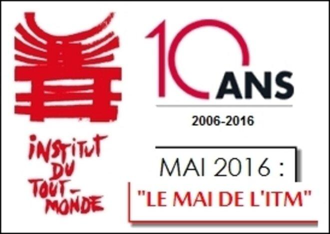 logo10ansitm16