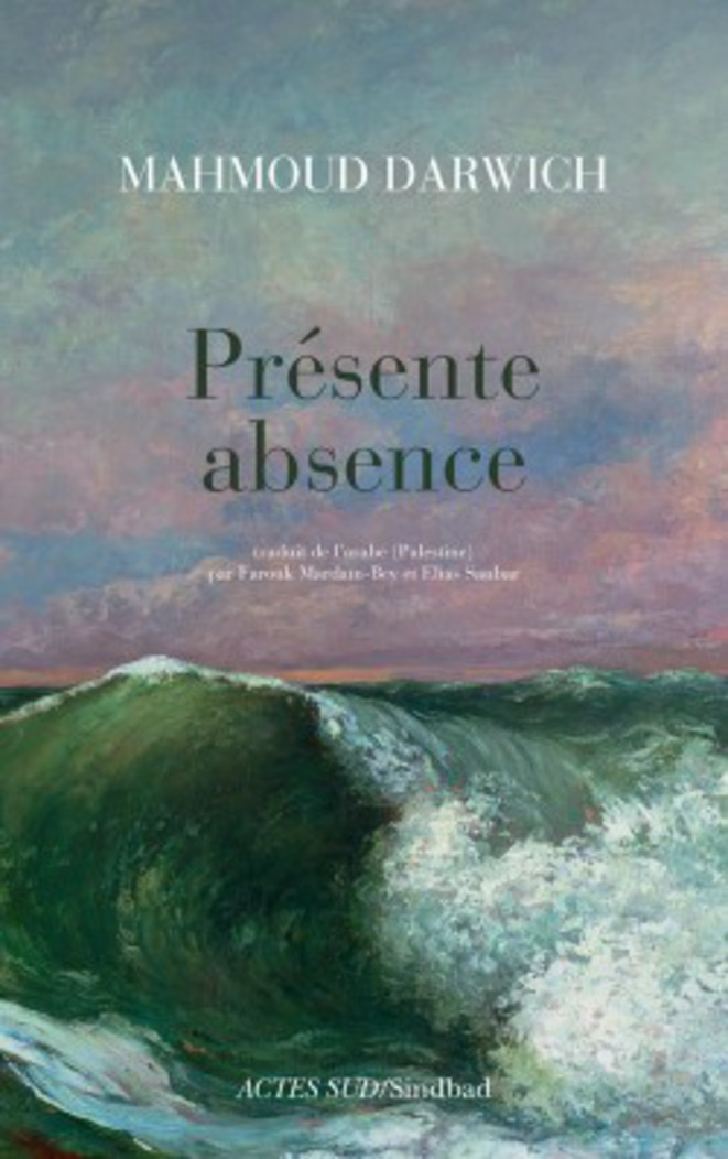 pre-sente-absence