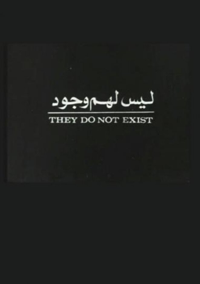 They do not exist - Mustapha Abu Ali