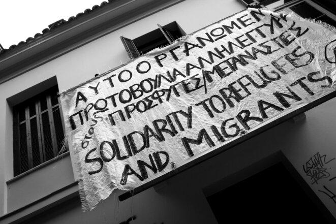 Exarchia, un quartier jeune, dynamique et autogéré, où on observe des nombreux exemples de solidarité et d'humanité. On y trouve notamment des bâtiments occupés par des militants, des réfugiés et des migrants. Crédit Photo : Nicolas Richen.