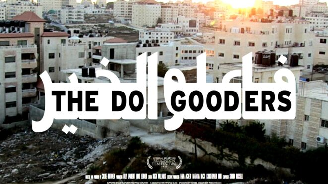 The do gooders