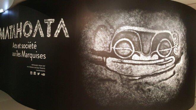 Pétroglyphe marquisien © OATEA