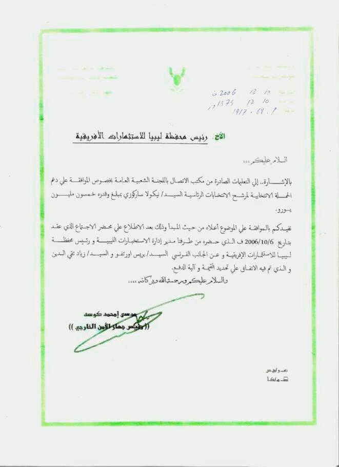 Le document libyen révélé en 2012 par Mediapart