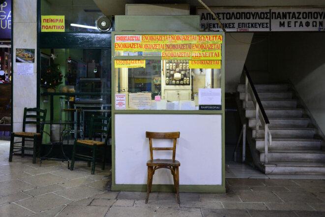Dans Athènes. © Christos Chryssopoulos / Athènes - Disjonctions