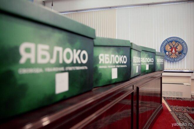 Le 13 juillet dernier, le parti Iabloko a déposé sa liste de candidats et tous les documents nécessaires devant la commission électorale centrale. © Iabloko