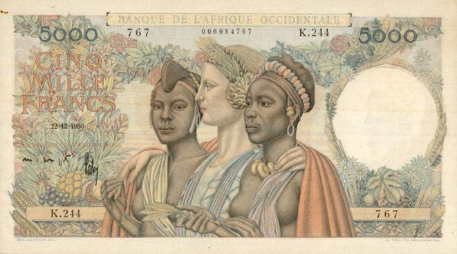 Un ancien billet des débuts du franc CFA