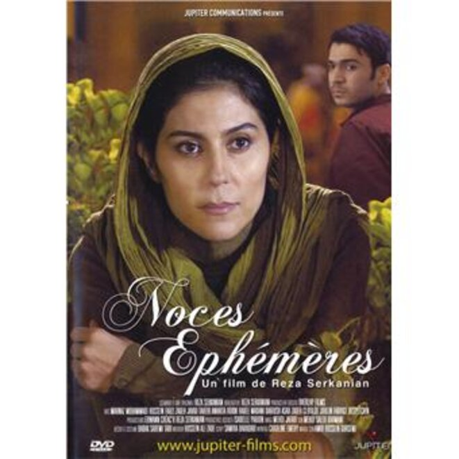 dvd-noces-e-phe-me-res