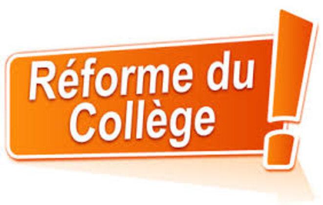 reforme-du-college