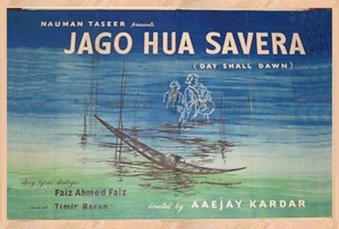 Une affiche du film « Jago Hua Savera », du cinéaste pakistanais Akhtar J. Kardar. © DR