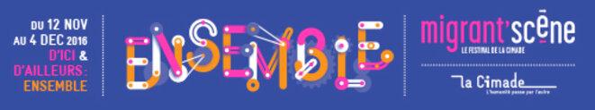 bannie-re-ms2016-500x93-signature-e-mail
