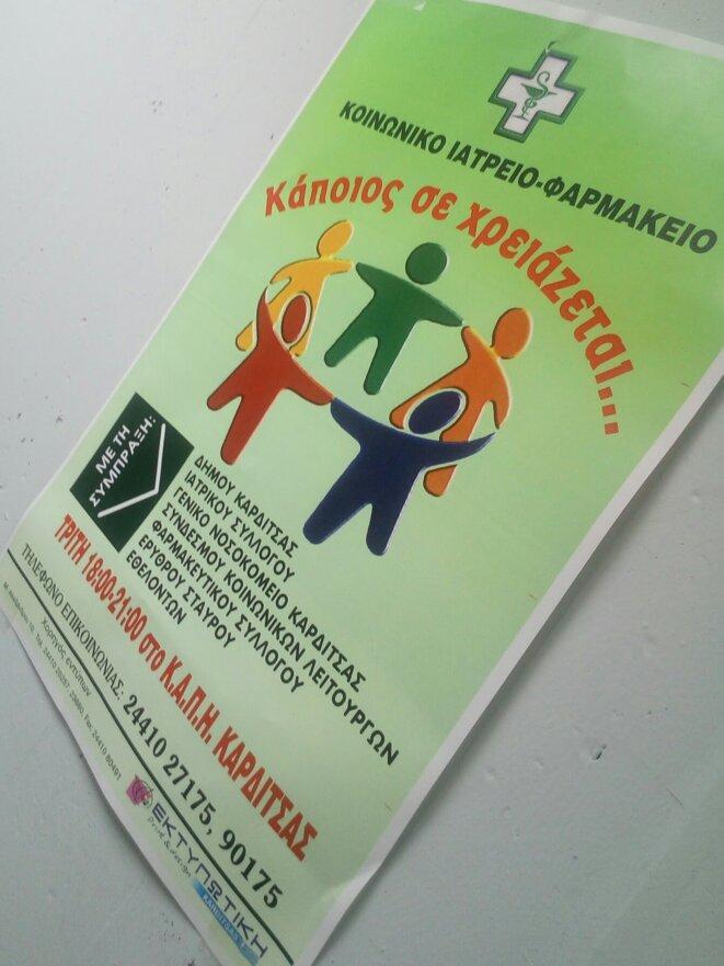 Affiche du Dispensaire Social et Solidaire de Karditsa © Jocelyn Garcia