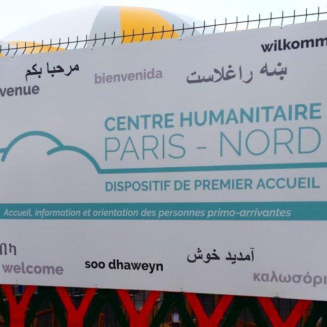 Entrée du centre humanitaire, Porte de la Chapelle, Paris (novembre 2016) © Evangeline MD