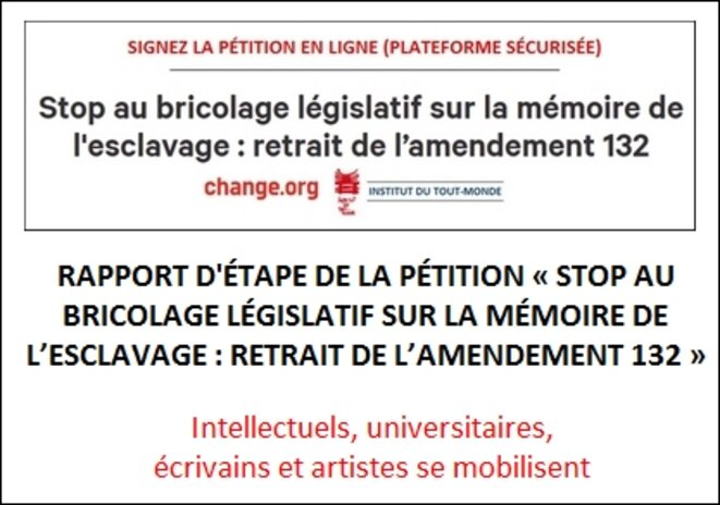 panpetition5