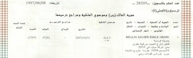 L'un des documents prouvant l'achat du terrain de Gammarth © DR