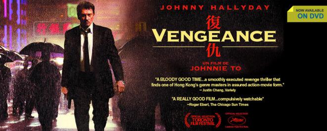 vengeance-title