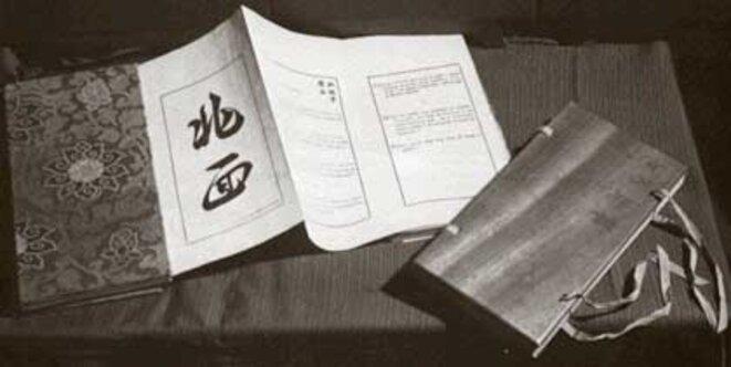 Édition originale de « Stèles », de Victor Segalen