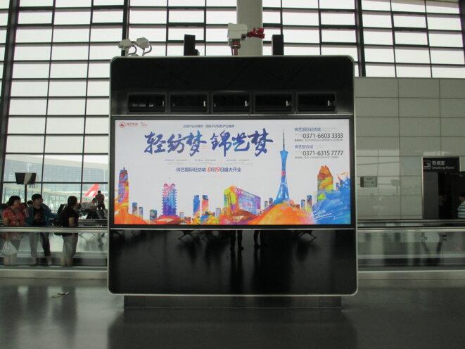 Aéroport de Zhengzhou, 2016, ER
