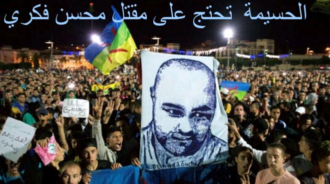 Al Hoceima: un activiste du Hirak écope de 20 ans de prison