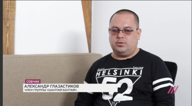 """Alexandre Glazastikov, le dernier des hackers des """"Shaltaï-Boltaï"""" encore en liberté. © Capture d'écran Dojd TV"""