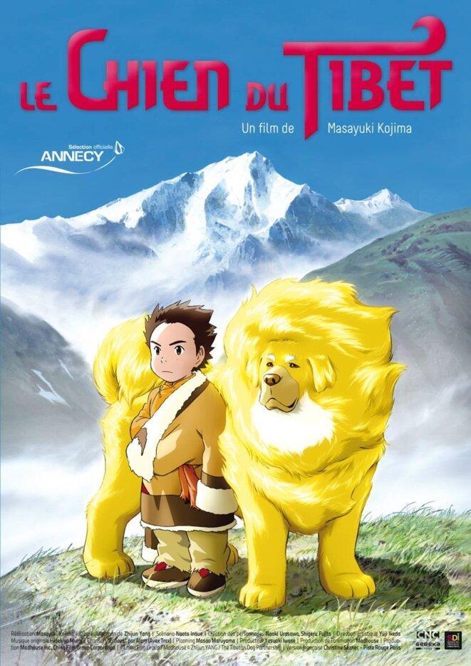chien-du-tibet-film-paradoxe