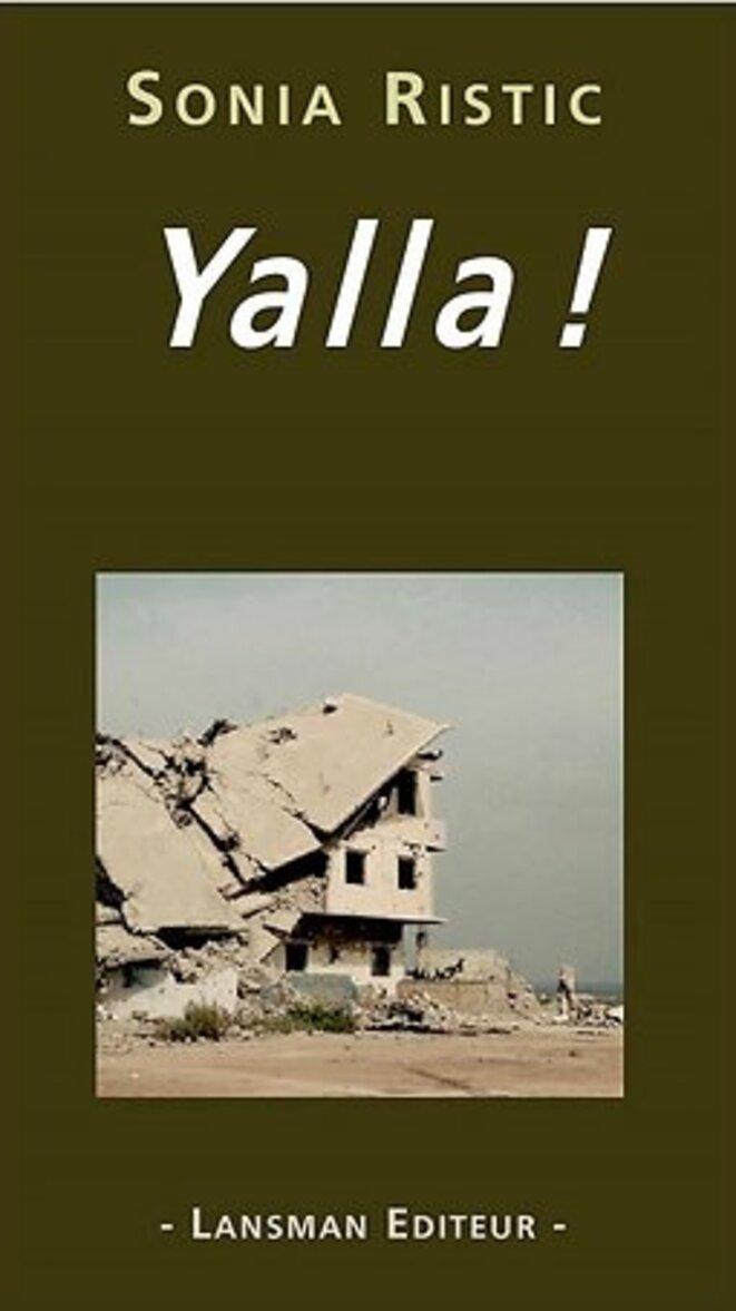 yalla-2017