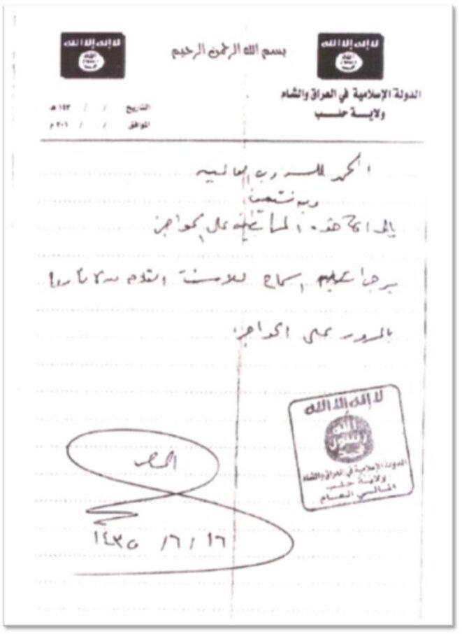 Exemple de laissez-passer émis en 2014 par l'État islamique au profit des employés de Lafarge. © DR